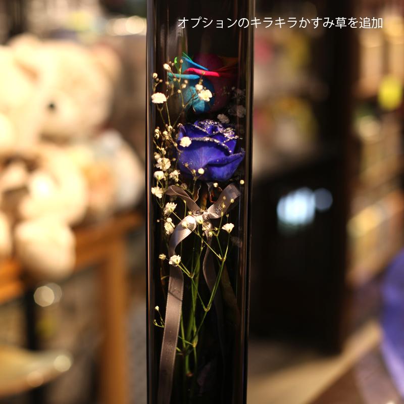 レインボーローズ1本と青いバラ1本の縦長ギフトBOX(生花)