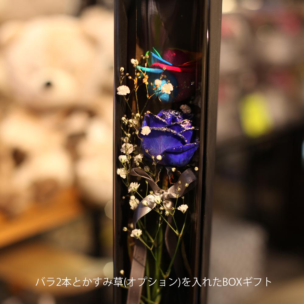 レインボーローズ1本の縦長BOXギフト(生花)