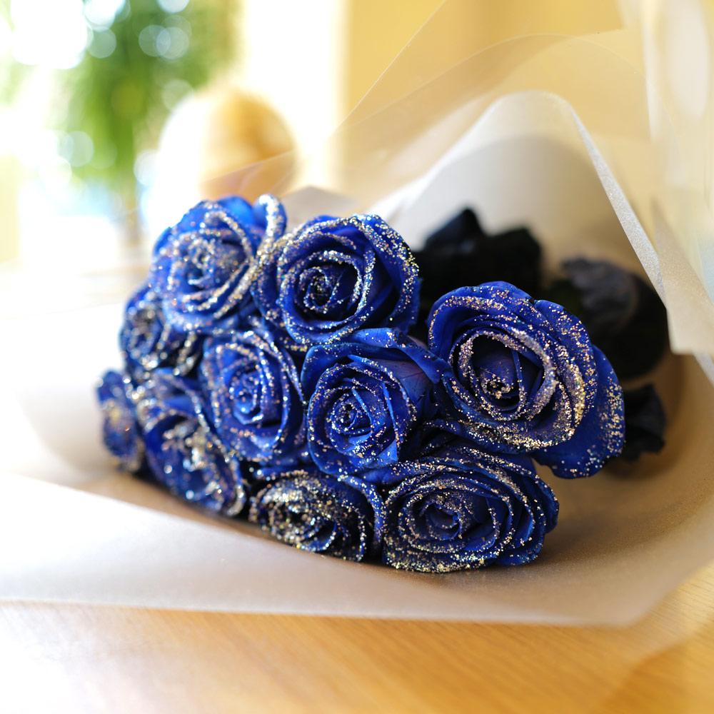 キラキラ青いバラ 10本の花束