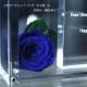 青いバラ プリザーブドフラワー 高級アクリル クリアBOX