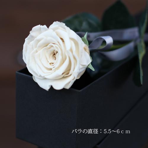 白いバラ プリザーブドフラワー 縦長BOXギフト
