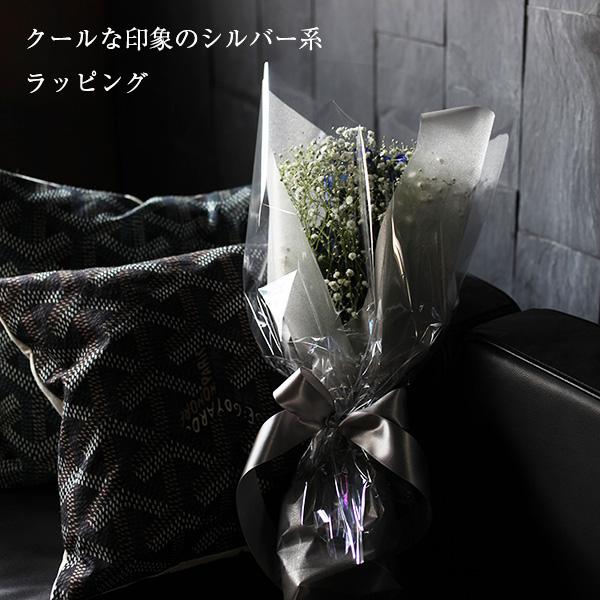 キラキラ青いバラ 100本の花束