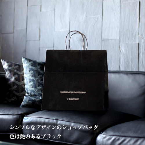ブロンズローズ プリザーブドフラワー ミニメッセージ黒BOX