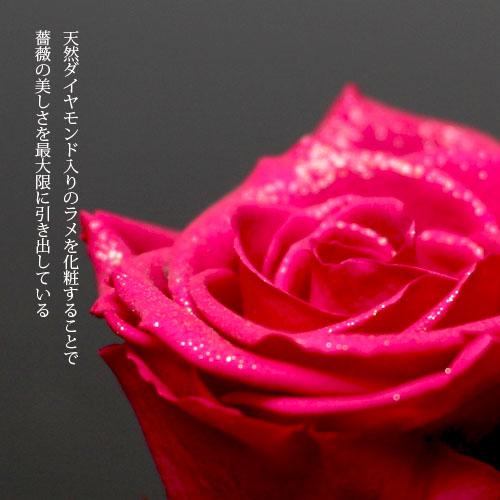 薔薇 プリザーブドフラワー ミニメッセージ黒BOX