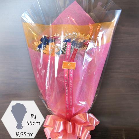 キラキラガーベラ20本とキラキラかすみ草の花束