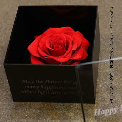 薔薇 プリザーブドフラワー メッセージ黒BOX