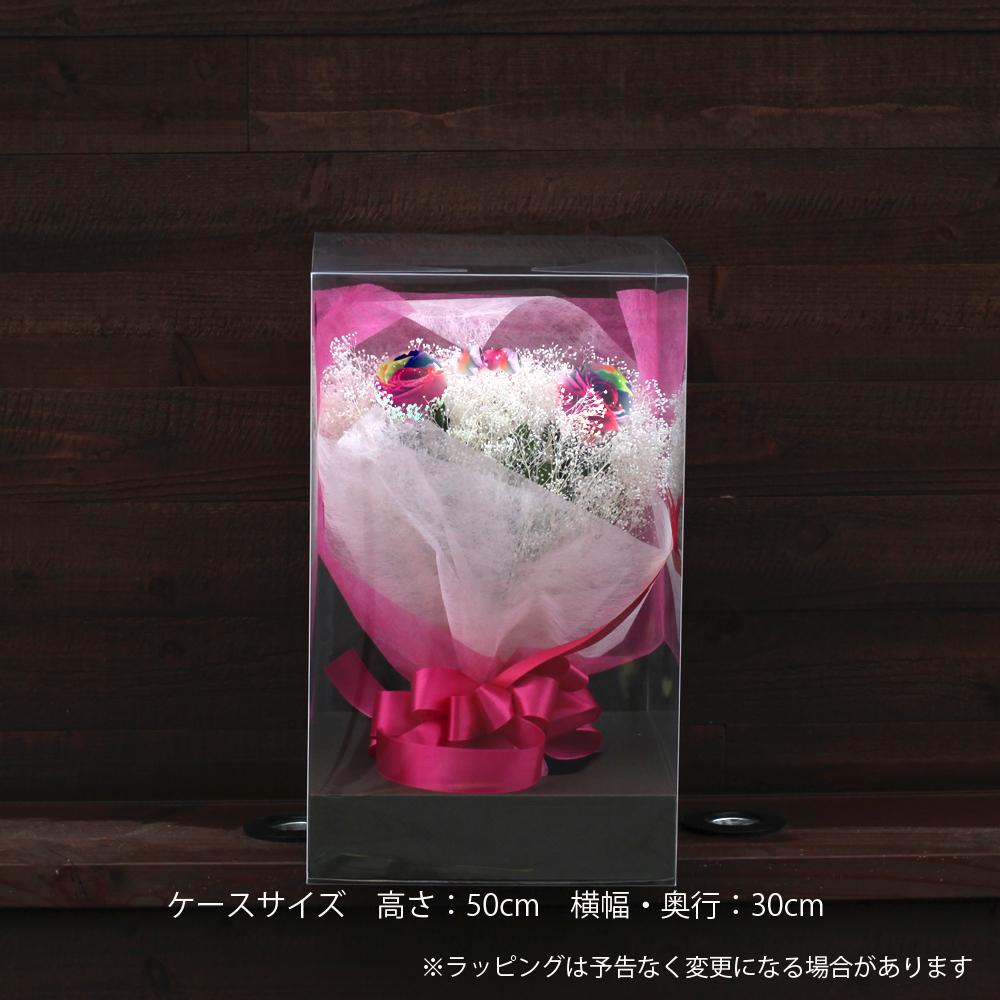 プリザーブドフラワー レインボーローズ5本とかすみ草の花束