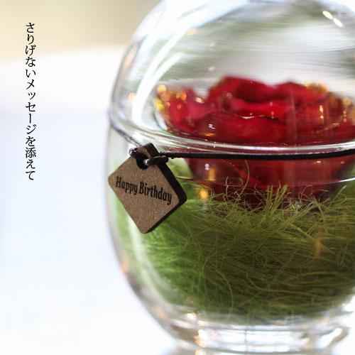 赤薔薇ゴールドラメ ドライフラワー たまごグラス