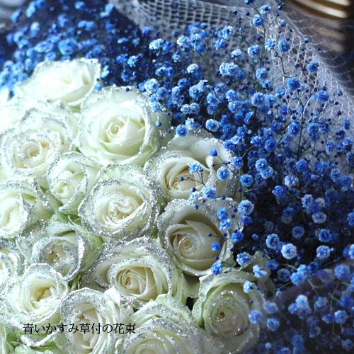 キラキラ白いバラ 20本の花束