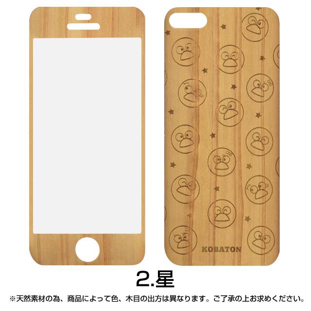 コバトンiPhone5/5s スキンシール ステッカー