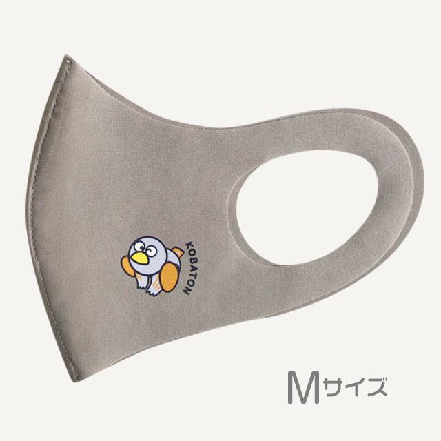 コバトン 夏用・冷感フィットマスク【ワイヤー入り】 1枚入り