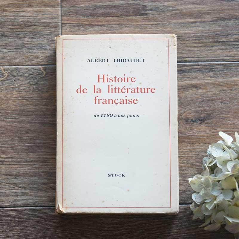 Histoire de la litterature francaise フランス文学の歴史