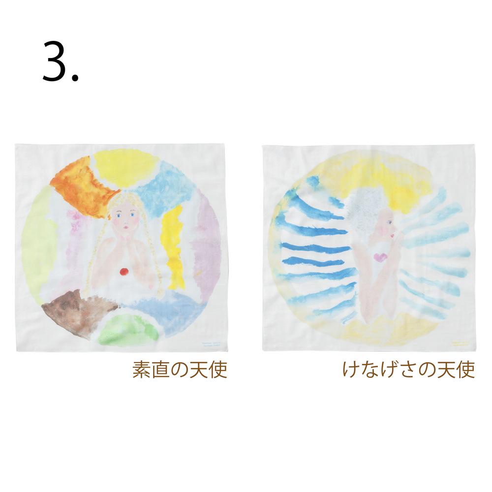 やさしさの贈り物 天使のガーゼハンカチ 2枚セット