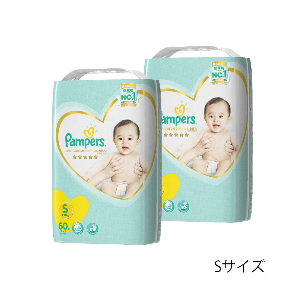 パンパース 肌へのいちばん おむつ(テープタイプ) 2パックセット