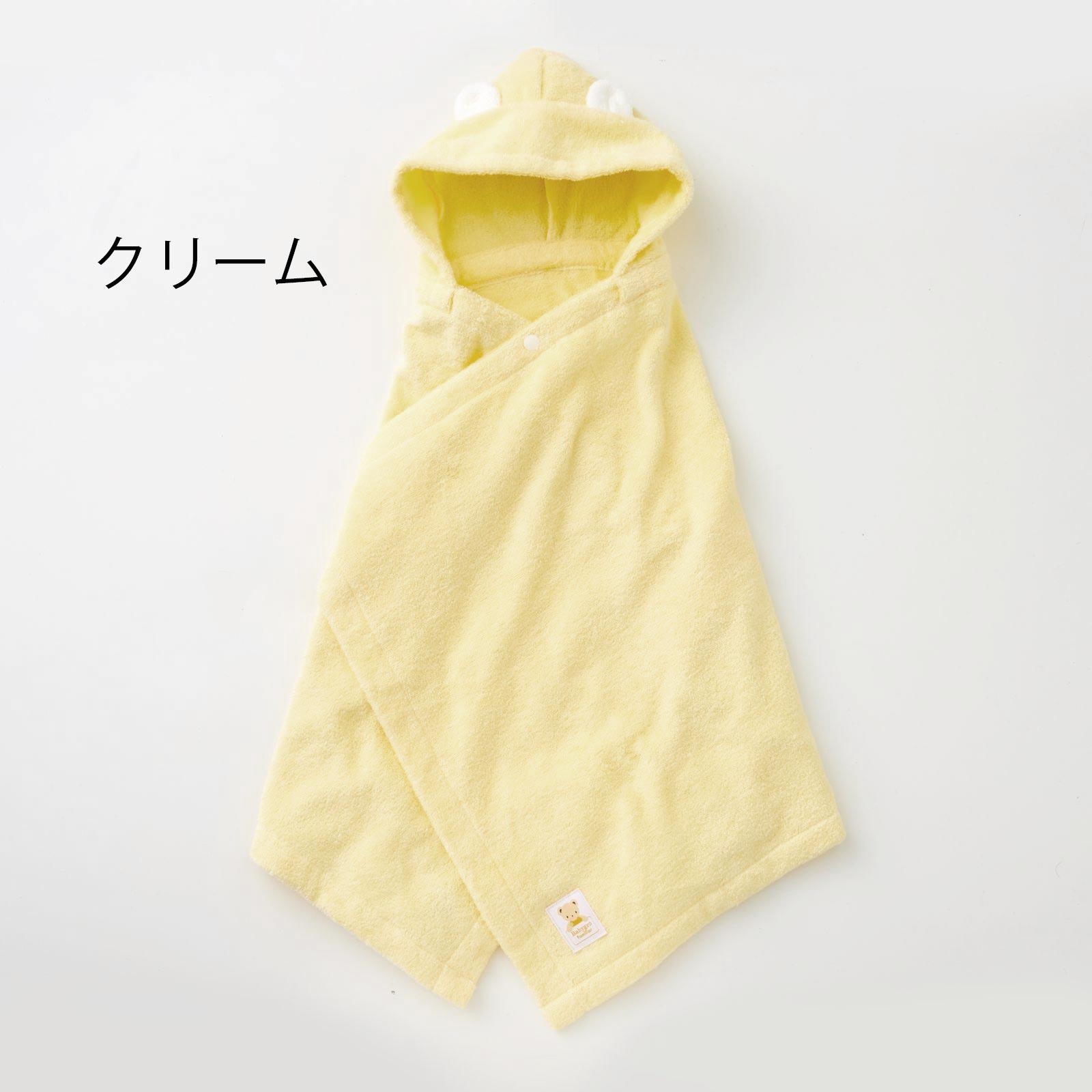ファミリア ポンチョ型バスタオル