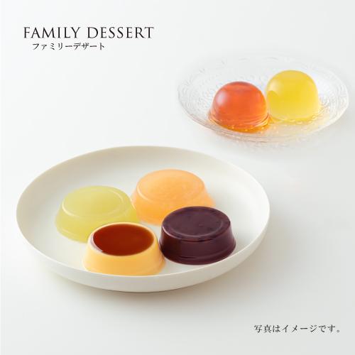 ファミリーデザートFD20B -フルーツの風味をゼリーに閉じこめたデザートのお中元ギフト