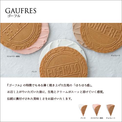 ゴーフルセットAG30A -ゴーフルをはじめ各種クッキーを詰め合せたギフト