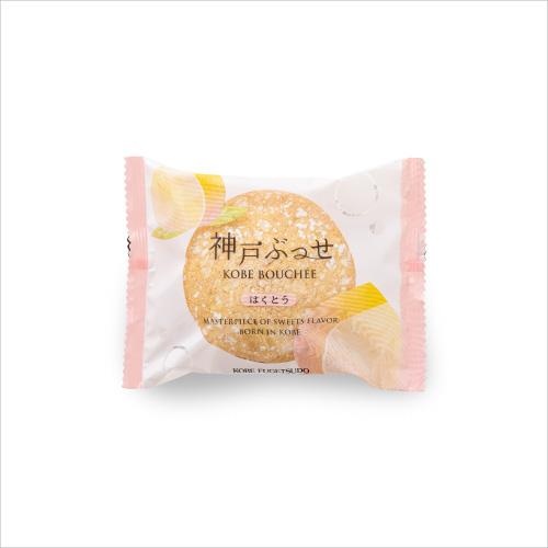 神戸ぶっせ 10入 はくとう −角切りの白桃が入ったクリームをサンド