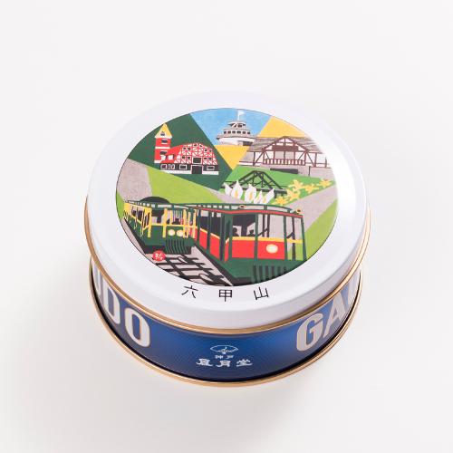 神戸六景ミニゴーフル 六甲山  −版画家 川西祐三郎氏が描いた神戸の風景をデザインしたミニゴーフル