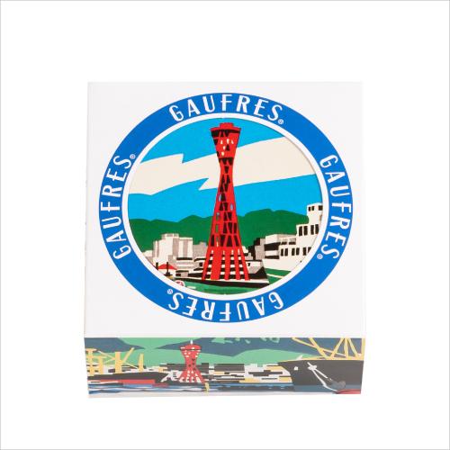 神戸六景ミニゴーフル ポートタワー  −版画家 川西祐三郎氏が描いた神戸の風景をデザインしたミニゴーフル