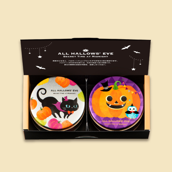 ハロウズイブ ミニゴーフル 2入 −ハロウィンのお菓子 ギフトボックス入り