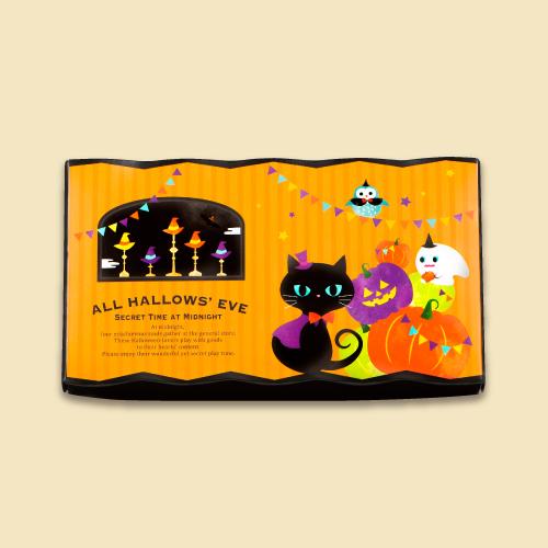 ハロウズイブ コウベピアー7B −ハロウィンのお菓子 小さく砕いたウェハースをミックス
