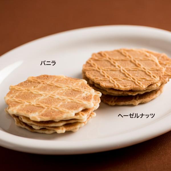 ハロウズパンプキン4B(レスポワール) -お馴染みのレスポワールと季節限定の風味ヘーゼルナッツ