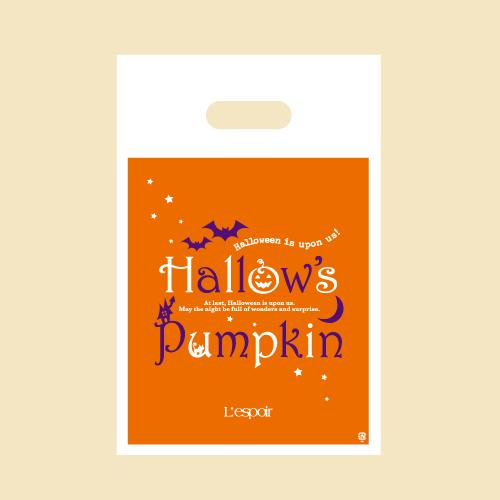 ハロウズパンプキン4B(レスポワール&クランチ) -お馴染みのレスポワールと季節限定の風味ヘーゼルナッツ