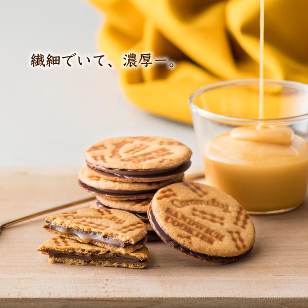 キャラメルティ サンドウィッチクッキー4入 −キャラメルソースをサンドした新食感クッキー