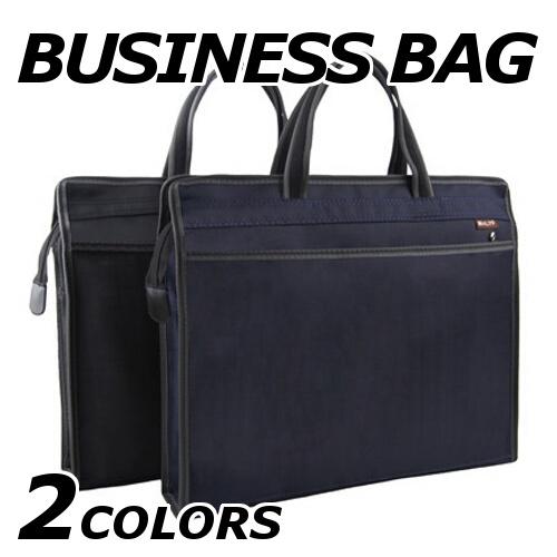 ビジネスバッグ メンズ 18ama35xyz