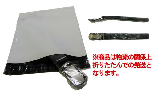 【送料無料】 ベルト メンズ 編み込み 18ama32xyz