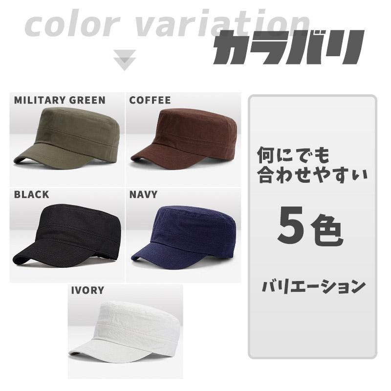 【送料無料】ワークキャップ ユニセックス 18sma99