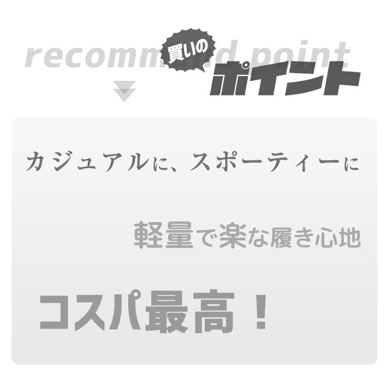 【送料無料】サンダル ユニセックス SB-02