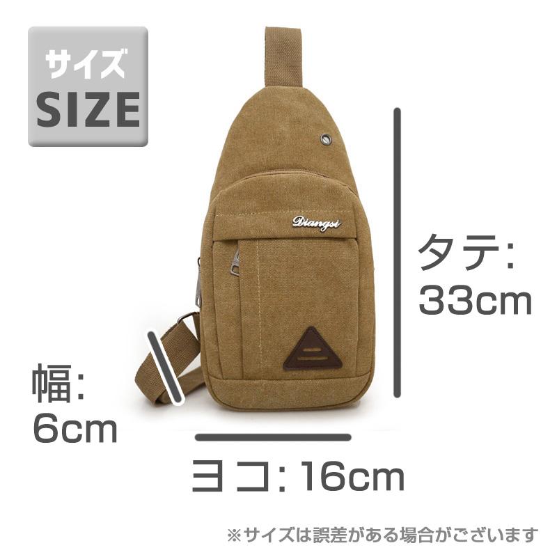 【送料無料】 ボディバッグ メンズ  18sma126