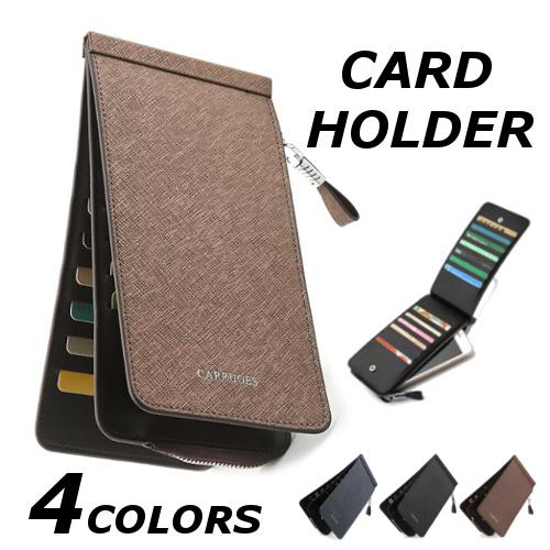 【送料無料】カードケース ユニセックス 17ama348