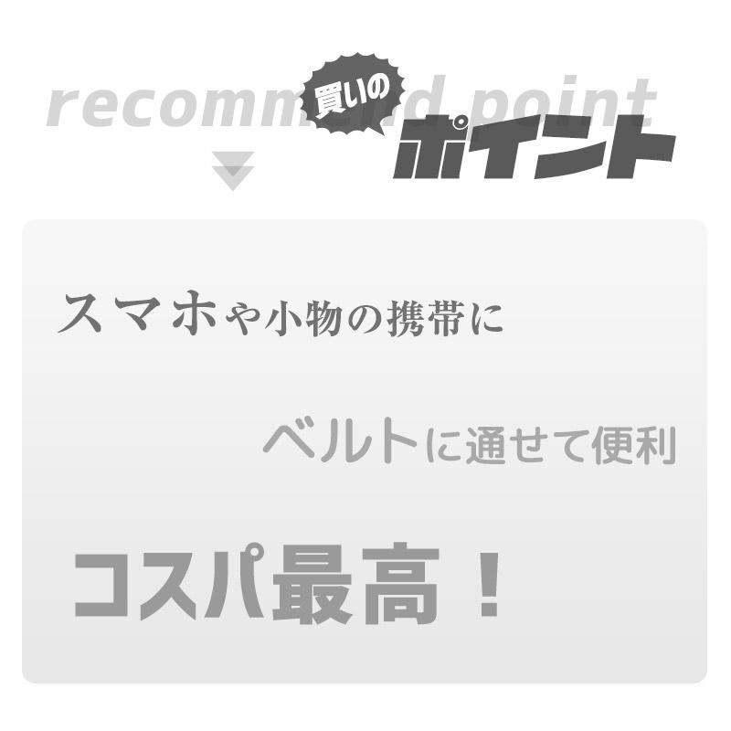 【送料無料】 ベルトポーチ ユニセックス 18ama42xyz