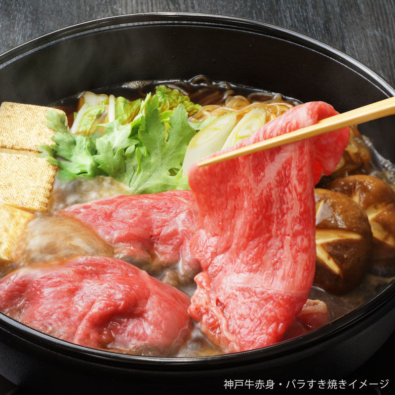 ■森谷の肉■黒毛和牛ロースすき焼き 【老舗精肉店が厳選した森谷の肉 濃厚旨みの黒毛和牛のロース】(冷蔵)