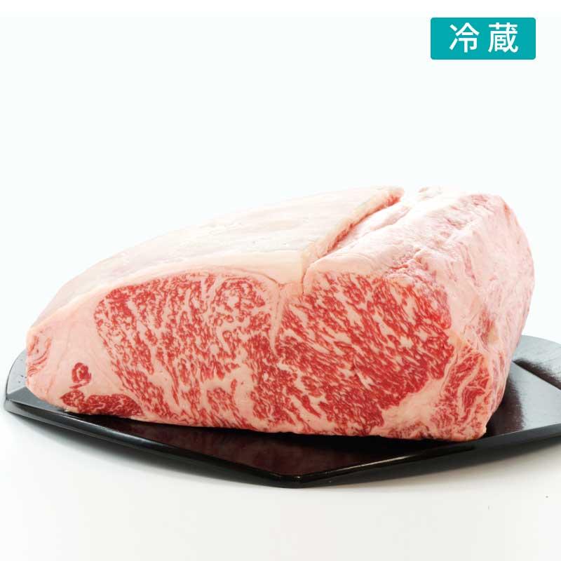 ■森谷の肉■黒毛和牛サーロイン ローストビーフ用ブロック肉 【森谷厳選の黒毛和牛のサーロインを豪快にブロックで】(冷蔵)