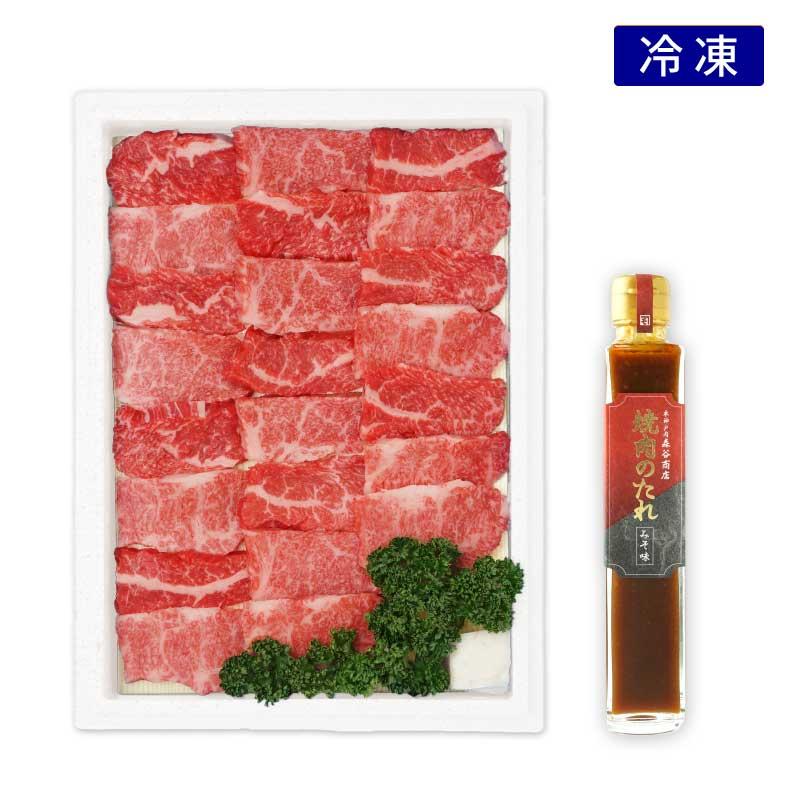 ■森谷おすすめ■『氷彩』 神戸牛バラ焼肉《430g入》[送料込]焼肉のたれ【みそ味)付き 【お買い得な神戸牛焼肉。特製たれつき】(冷凍)