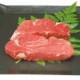 ■神戸ワインビーフ■ヒレステーキ 【ご贈答に最適 神戸ワインに育まれた牛肉のヒレ 】(冷蔵)