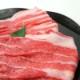 ■神戸牛■肩バラうす切り 【安い !神戸牛でこのお値段。日常の一品が神戸牛で贅沢な一品に変ります!】(冷蔵)