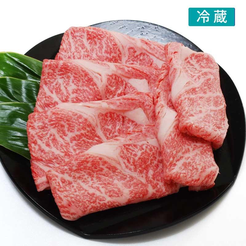 ■神戸牛■三つ星ロースすき焼き 【ご贈答に大人気!神戸牛のロースならどなたにも喜ばれます】(冷蔵)