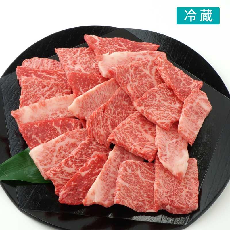 ■神戸牛■モモ・バラ焼肉 【こってり派、あっさり派 どなたにも好まれる組み合わせの神戸牛焼肉】(冷蔵)