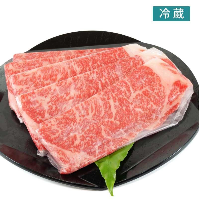 ■神戸牛■三つ星ロースしゃぶしゃぶ 【美しい霜降り肉をさっとお湯にくぐらせて。大人気の神戸牛のロースしゃぶしゃぶ】(冷蔵)
