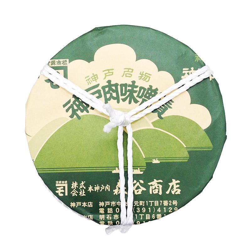 ■神戸牛■味噌漬5枚入 【ギフトに最適 白味噌の滋味と神戸牛の旨みがお酒にぴったり】(冷蔵)