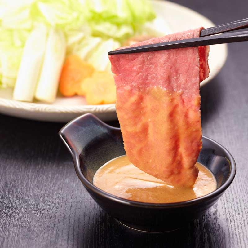 《調味料》ごまたれ 【神戸牛の旨みにあう濃厚なしゃぶしゃぶごまだれ】(常温)