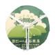 ■神戸牛■味噌漬7枚入 【森谷伝統の味 ギフト・おとり寄せに神戸牛の味噌漬けを】(冷蔵)