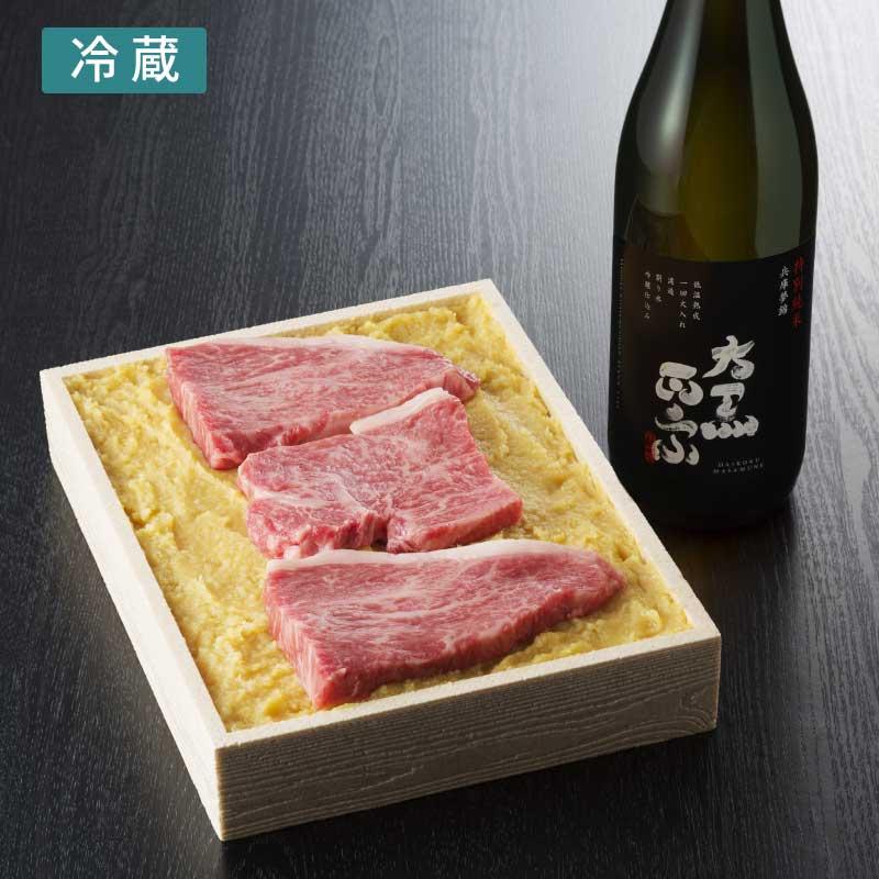 神戸牛味噌漬3枚入&日本酒「大黒正宗」セット(送料込)【神戸牛味噌漬に合う日本酒とのセット】(冷蔵)