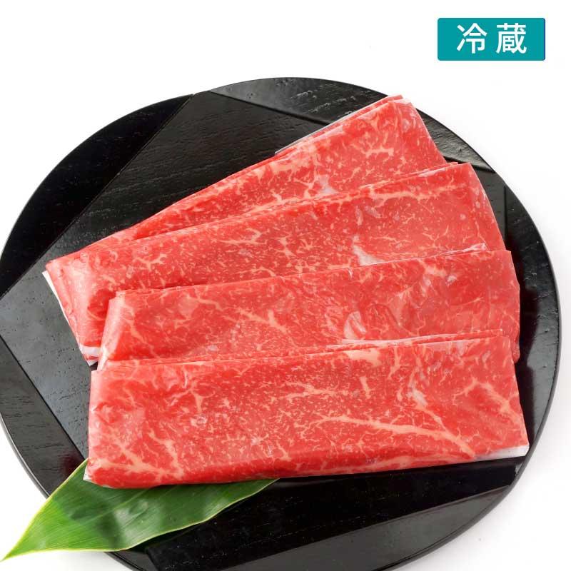 ■神戸牛■赤身ももすきしゃぶ【新商品!ご要望に応えて登場。ヘルシーでダイエットにも大人気の赤身】(冷蔵)