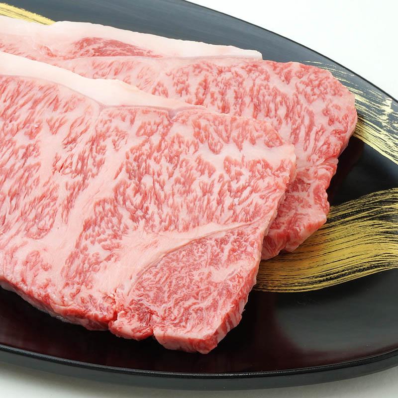 ■森谷の肉■黒毛和牛サーロインステーキ 【ご贈答に老舗が厳選した黒毛和牛を 上品な旨みと甘みをもつサーロイン】(冷蔵)